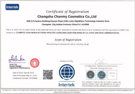 China Changsha Chanmy Cosmetics Co., Ltd Zertifizierungen